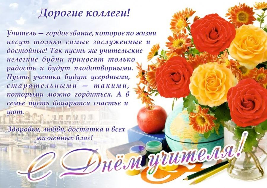 http://www.ctrigo.ru/pic/full_1507121072.jpg